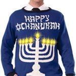 Ugly Hannukkah Sweater
